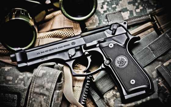 оружие, пистолет, беретта, калибра, мм, weapons,