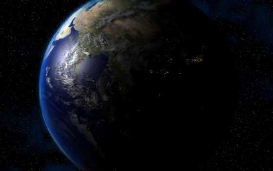земля, space