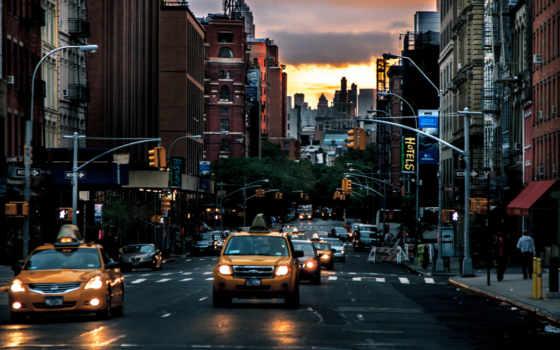 new, york, нью, улица, taxi, город, дорога,