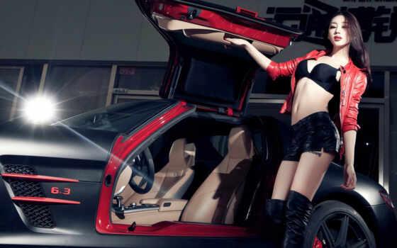 модель и автомобиль