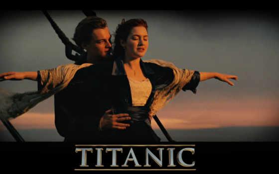 titanic, love, романтика
