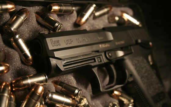 оружие, патроны, zbekistond, пистолет