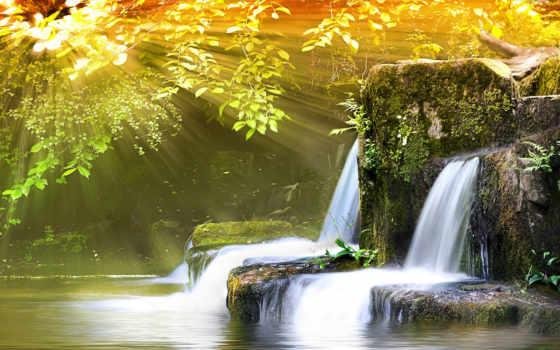 красивые, хочется, тепла, gandex, солнца, водопады, лучах, природа,