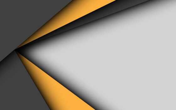 геометрия, grey, design, line, материал, yellow, фон, серый, текстура, blue