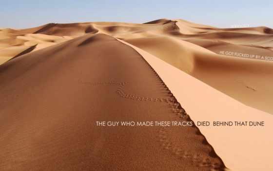 пустыня, небо, песок