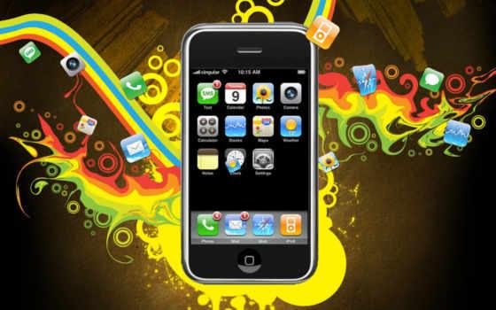 iphone, apple, самый