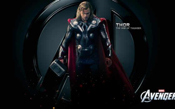 thor, тор, мстители, avengers, плащ, fantasy, мужчины, кинотеатр, thunder, god,
