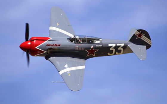 самолёт, world, second, самолеты, войны, пилот, пропеллер,