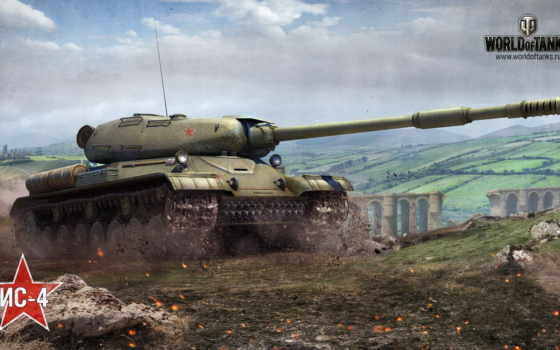 tanks, video, world, ИС-4,wot