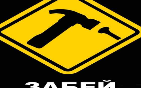 телефона, верезумский, aleksey