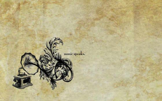 музыка, граммофон, минимализм, говорит, кудри, картинка,