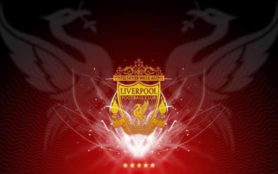ливерпуль, эмблема, футбол, club, forecast, звезды, спичка,