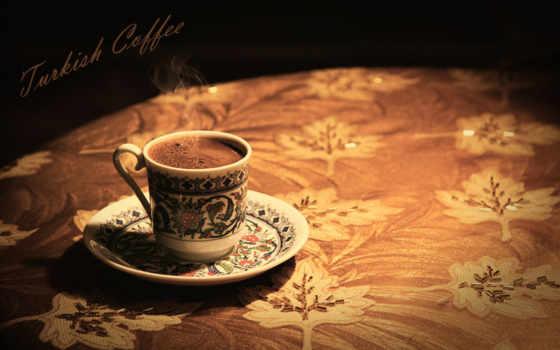 coffee, арабский, кардамоном, чая,