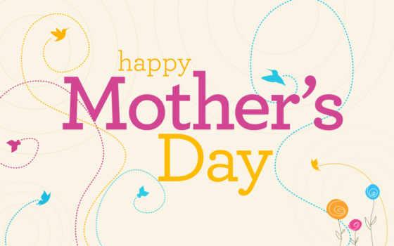 день, pinterest, happy, мама, cards, знамя, приветствие, mothers,