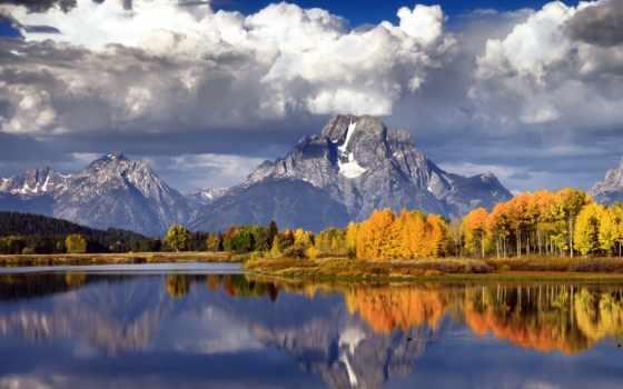 горы, oblaka, небо, trees, фотографий, осень, moran, card, landscape, джексон, озеро,