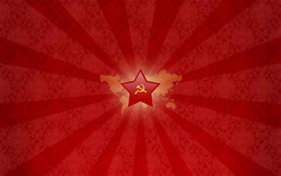 молот, звезда