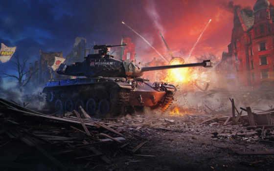 gf, мм, lekpz, танк, wargaming, fast, гранд, german, premium, wgl, wot,