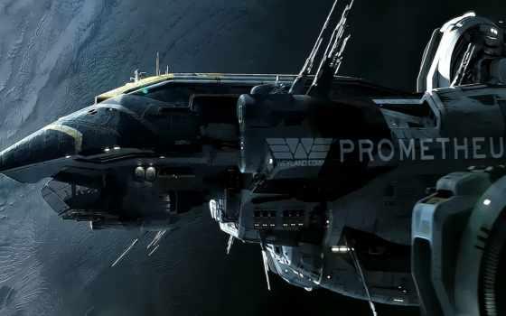prometheus, корабль, звездолёт