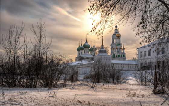 площадь, деревня, ярославская