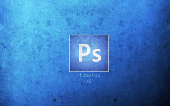 photoshop, www, youtube, за, adobe, https, открыть, софт, открой, материалы,