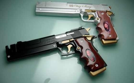 Оружие 18540