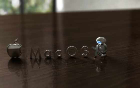 mac, робот
