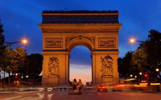 париж, арка, триумфальная, arc, парижа, triomphe,