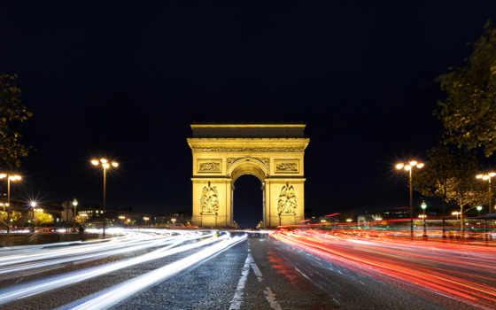 expedia, париж, франция, der, города, frankreich, votre, ван,