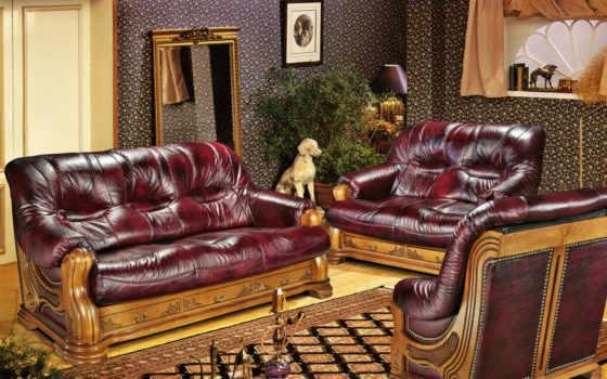 мебель, стиле, гостиной