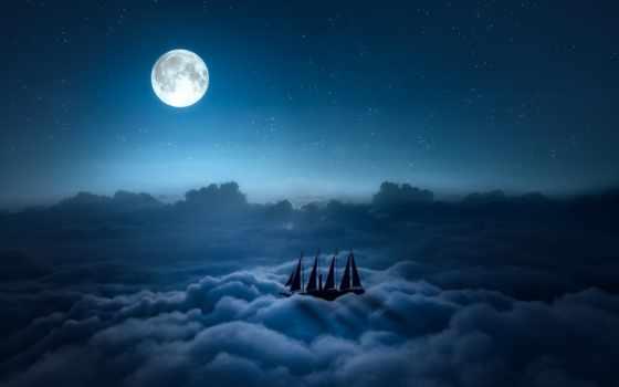 луна, красивые, биг, разные, ночь, корабли, страница, вери, oblaka, небо,