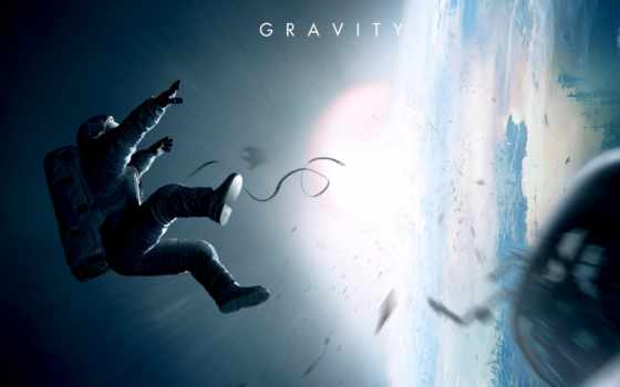 gravity, movie