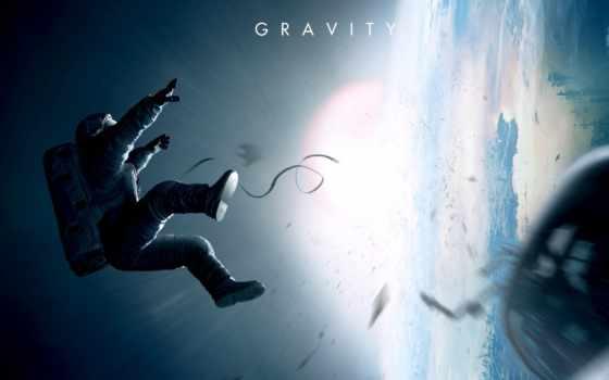 gravity, movie