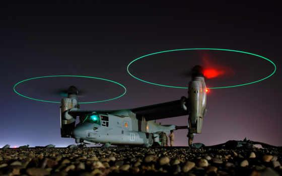 вертолет, военный, грузовой