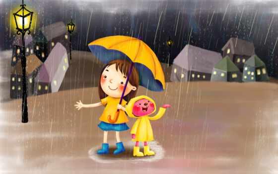 дождь, рисунок, зонтик