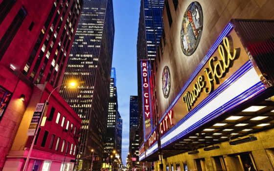 город, музыка, радио, hall, new, york, stock, фото, getty, high,
