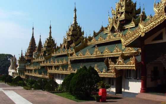 пагода, myanmar