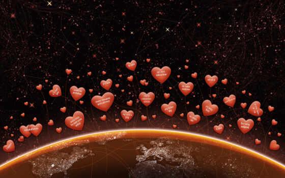 love, день, любви