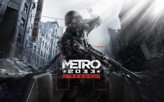 metro, redux, game, ly, июнь, bit,