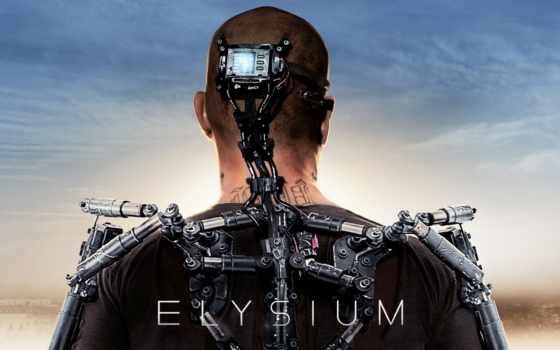 elysium, filme, sonora
