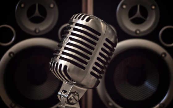 микрофон, studio, старый, vintage, музыка,