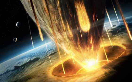 earth, конец