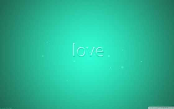 love зеленое на зелёном фоне