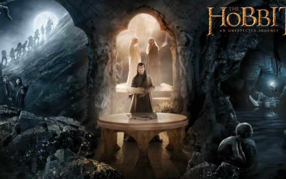 hobbit, journey, нежданное
