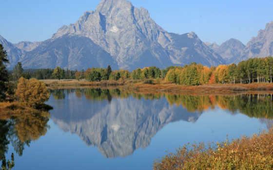 гора, осень, нужный, природа, national, take, собой, campaign, class, landscape
