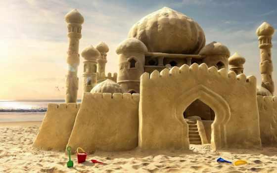 замок, песок