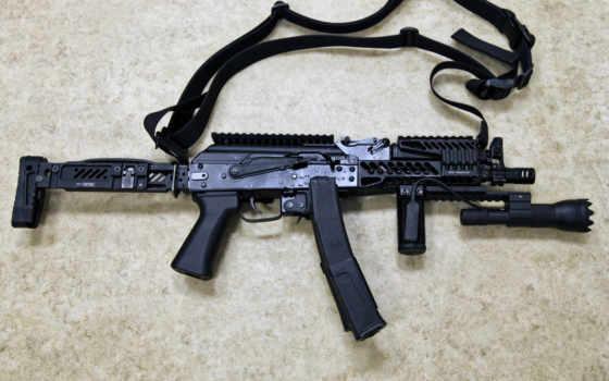 Оружие 48051