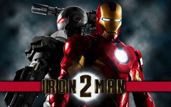 iron, мужчина, homem