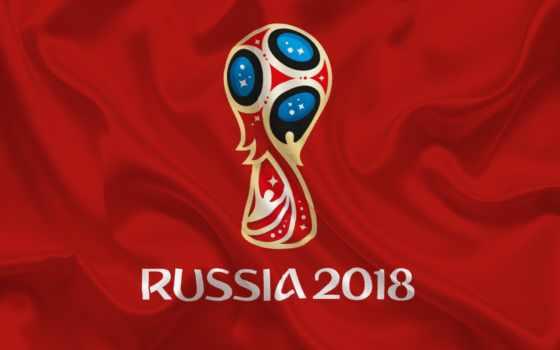 fifa, world, cup, россия, pes, футбол, popular, sports, instagram,