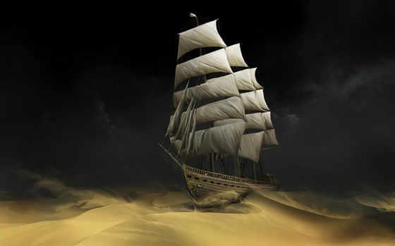 корабли, картинку, красивые
