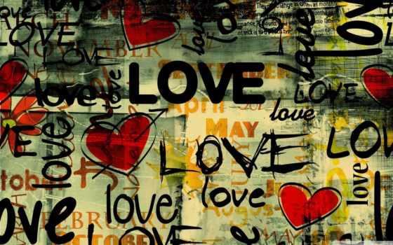 love, надписи, you